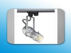 PAR-Strahler für Stromschiene klein Artikelnr. 1205